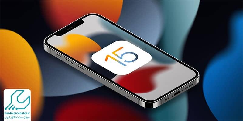 آموزش آپدیت iOS 15 در آیفون